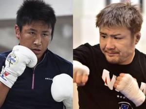 魔裟斗VS五味