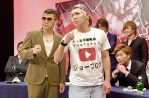 亀田興毅 ジョー